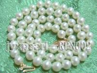 Delicate 5.5-7mm White Round Cultured Freshwater Pearl Necklace  RPN002
