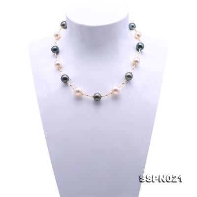 Magnificent 9.5-12.5mm South Sea White Pearl & Tahitian Pearl Necklace SSPN021 Image 4