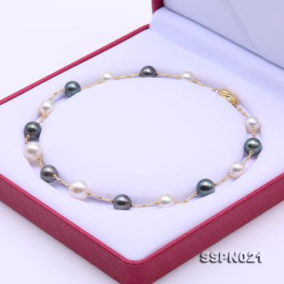 Magnificent 9.5-12.5mm South Sea White Pearl & Tahitian Pearl Necklace SSPN021 Image 9