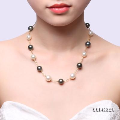 Magnificent 9.5-12.5mm South Sea White Pearl & Tahitian Pearl Necklace SSPN021 Image 2