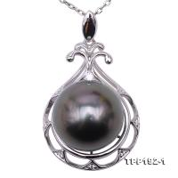 Mysterious 11.5mm Black Tahitian Pearl Pendant in 14k Gold TPP192-1