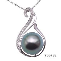Mysterious 12mm Peacock Green Tahitian Pearl Pendant in 14k Gold TPP196