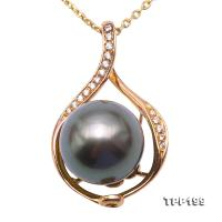 Mysterious 11.5mm Peacock Green Tahitian Pearl Pendant in 14k Gold TPP199