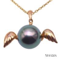 Lovely 10.5mm Peacock Green Tahitian Pearl Pendant in 14k Gold TPP201