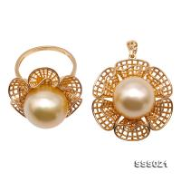 Artistic 13.5-14mm Golden South Sea Pearl Pendant & Ring in 18k Gold  SSS021