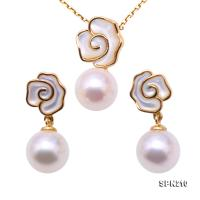 Gorgeous 8-8.5mm White Akoya Pearl Earrings & Pendant in 18k Gold SPN210