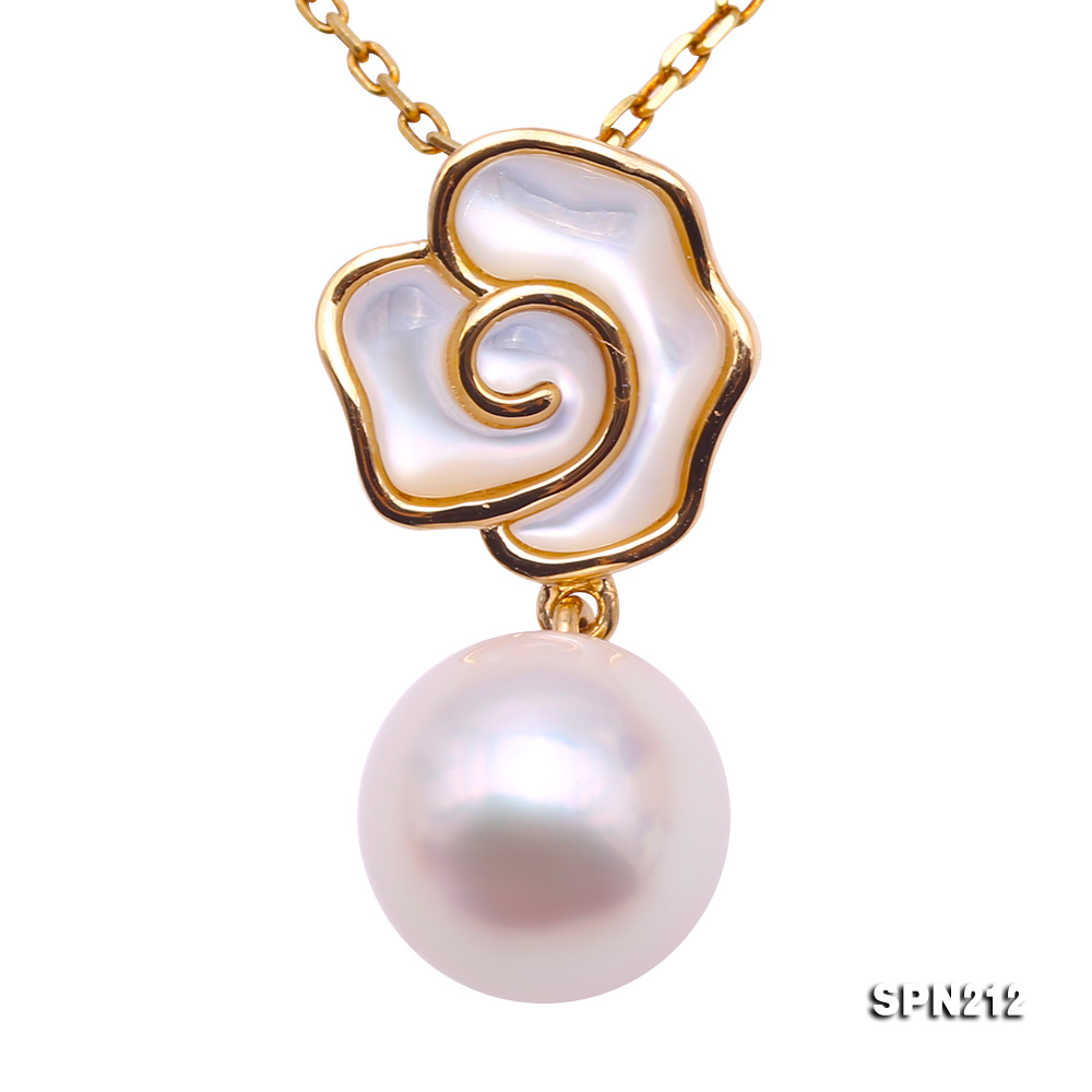 Gorgeous 8-8.5mm White Akoya Pearl Pendant in 18k Gold big Image 1
