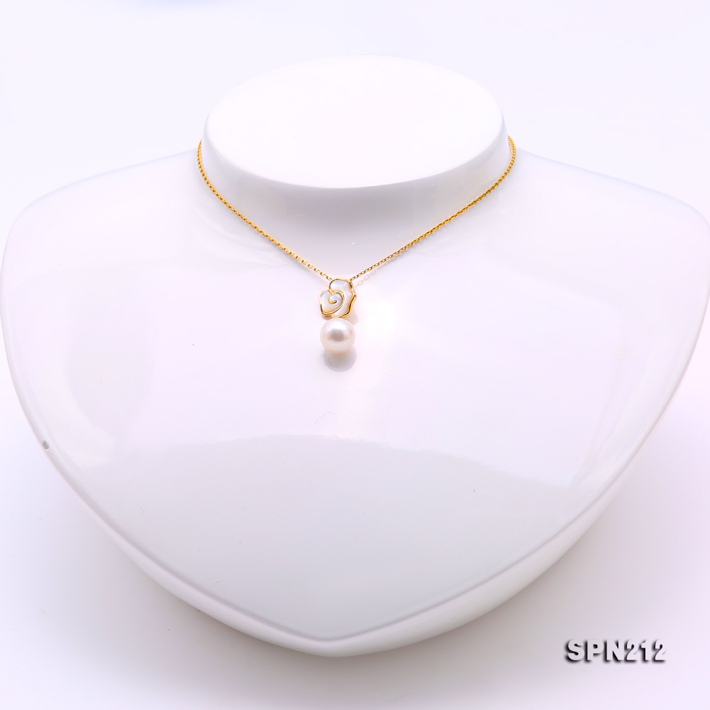 Gorgeous 8-8.5mm White Akoya Pearl Pendant in 18k Gold big Image 2