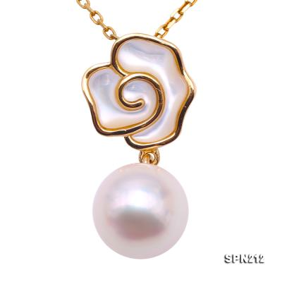Gorgeous 8-8.5mm White Akoya Pearl Pendant in 18k Gold SPN212 Image 1