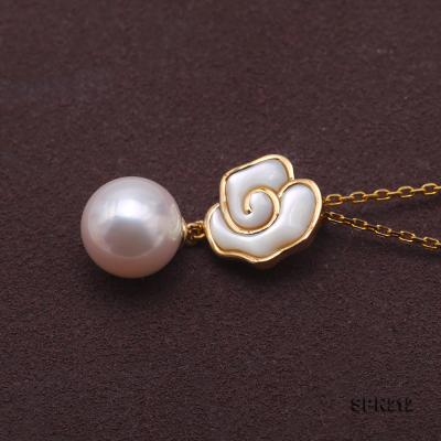 Gorgeous 8-8.5mm White Akoya Pearl Pendant in 18k Gold SPN212 Image 3