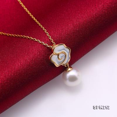 Gorgeous 8-8.5mm White Akoya Pearl Pendant in 18k Gold SPN212 Image 5