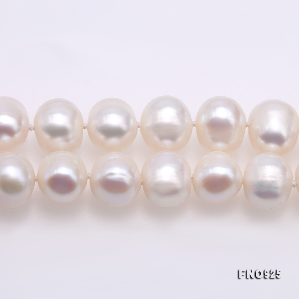 Graceful 10.5-11.5mm White Pearl Adjustable Long Necklace big Image 3
