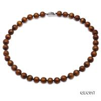 Beautiful 10.5-11mm Golden Coral Necklace  GBC017