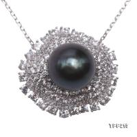 Gorgeous 11.5mm Black Tahiti Pearl Pendant in 925 Sterling Silver TPP215