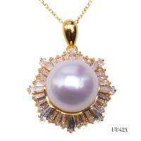 Exquisite Zircon-inlaid 12.5mm White Freshwater Pearl Pendant in Sterling Silver FP421