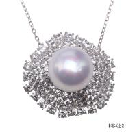 Exquisite Zircon-inlaid 11.5mm White Freshwater Pearl Pendant in Sterling Silver FP423
