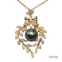 Mysterious 9.5mm Peacock Green Tahitian Pearl Pendant in 925 Sterling Silver TPP213