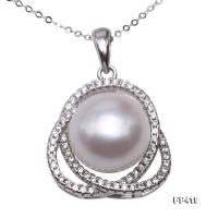 Exquisite Zircon-inlaid 11mm White Freshwater Pearl Pendant in Sterling Silver FP419