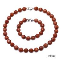 Special 11.5mm Faceted Golden Sandstone Necklace & Bracelet  CS036