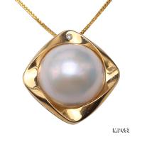 Gorgeous 14mm White Mabe Pearl Pendant in 18k Gold MP053