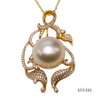 Luxurious 16mm Golden Round South Sea Pearl Pendant in 14k Gold SPP256