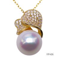 Exquisite Zircon-inlaid 11mm White Freshwater Pearl Pendant in Sterling Silver FP426