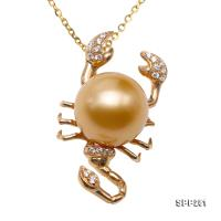 Gorgeous 11mm Golden Round South Sea Pearl Pendant in 14k Gold SPP281