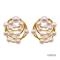 Exquisite 3-5mm White Freshwater Pearl Stud Earrings in Sterling Silver FES411