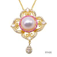 Exquisite Zircon-inlaid 10mm White Freshwater Pearl Pendant FP438