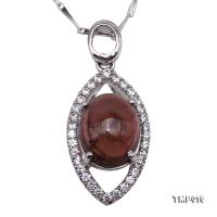 Charming 9x11.5mm Pink Tourmaline Pendant in 925 Silver TMP016