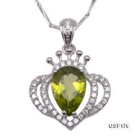 Delicate 7x10mm Peridot Pendant in Sterling Silver GSP176