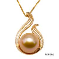Lustrous 16.6mm Golden South Sea Pearl in Artistic 18k Gold Pendant SPP286