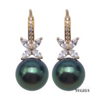 Charming Round 10mm Peacock Green Tahitian Pearl Earrings in 14k Gold TPA081