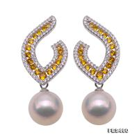 Stunning 11mm White Round Pearl Earrings in Sterling Silver FES460